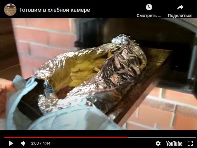 Блюда из печи видео