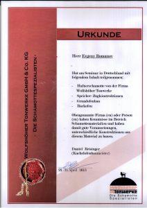 Сертификат Wolfshoher Tonwerke