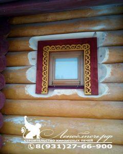 Внешнее оформление окна бани