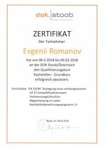 Сертификат Doc Stoob на немецком